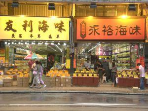 800px-hk_sai_ying_pun_des_voeux_road_west_seafood_shops_2a